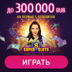superslots1